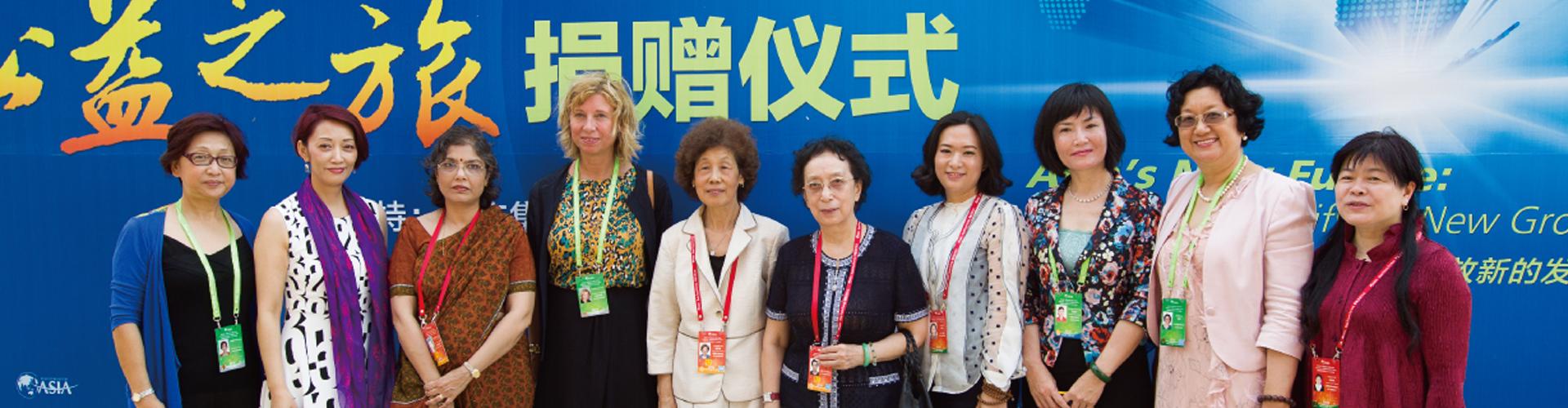 大广公益—2014博鳌公益之旅捐赠仪式